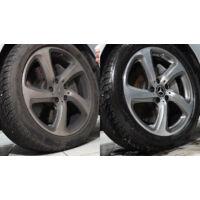 LOTUS Wheel Cleaner Felni Tisztító 600ml